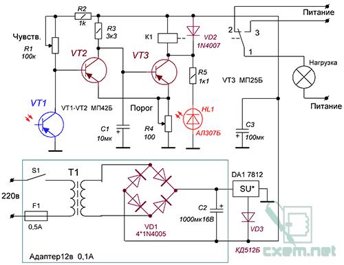вот схема выключателя на фоторезисторе без реле спальню